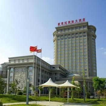 天长新世纪国际大酒店